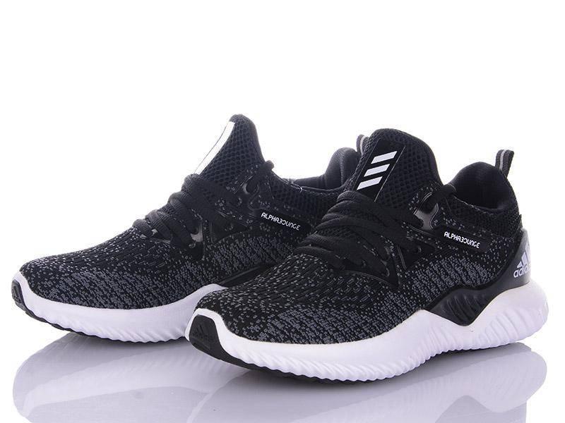Женские спортивные кроссовки  (Черные)
