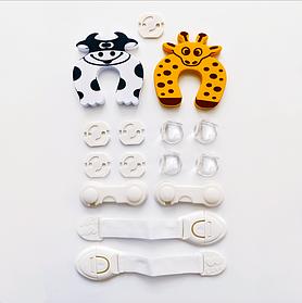 Набір блокаторів, фіксаторів та заглушок для дитячої безпеки Стандарт, 15 предметів