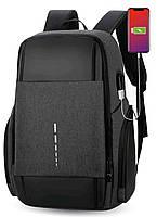 Молодежный городской рюкзак черный с переходником для USB для парней Grooc