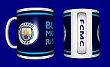 Кружка ФК Манчестер Сити / чашка ФК Манчестер Сити №2, фото 2