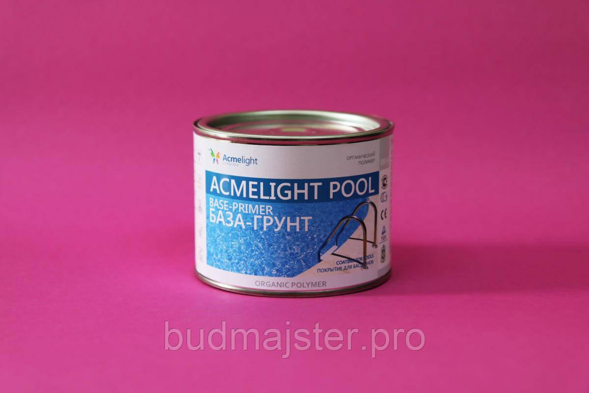 AcmeLight Pool світна фарба для басейнів прозора із зеленим світінням 1 л
