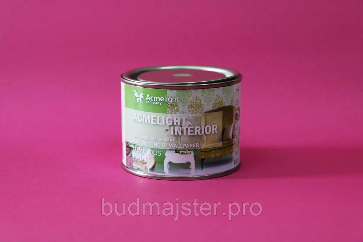 Світна фарба для інтер'єру AcmeLight Interior бежева із зеленим світінням 0,5 л