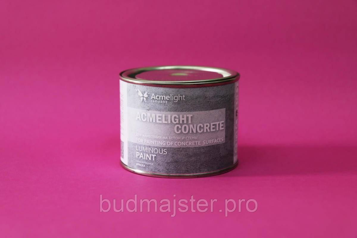 Світна фарба для бетону Acmelight Concrete біла із зеленим світінням 0,5 л