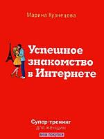 Боровская. Аэрогриль. Большая книга рецептов
