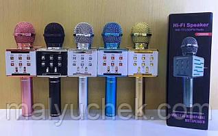 Беспроводной караоке-микрофон DSP DS-868