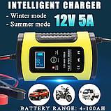 Автоматическое SMART зарядное устройство авто аккумулятора 12в 4-100Ah, фото 2