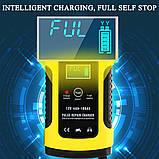 Автоматическое SMART зарядное устройство авто аккумулятора 12в 4-100Ah, фото 3