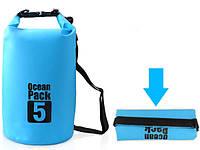 Водонепроницаемая сумка гермомешок Ocean Pack 5 литров синий, фото 1