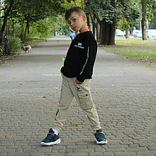 Штани джоггеры для хлопчика на резинці Беж р. 116, 128, 134