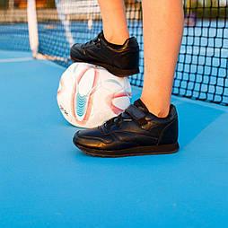 Детские кроссовки на липучках, размеры 31-33, замеры в описании (Черные)
