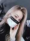 Женская маска из бежевого бархата с черными стразами, фото 2