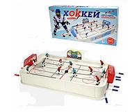 Настольный хоккей Евро-лига чемпионов 88см*44см*12см