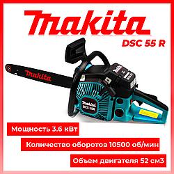 Бензопила Makita DCS 55R (шина 45 см, 3.6 кВт) Цепная пила Макита DCS 55R. ГАРАНТИЯ 12 месяцев!