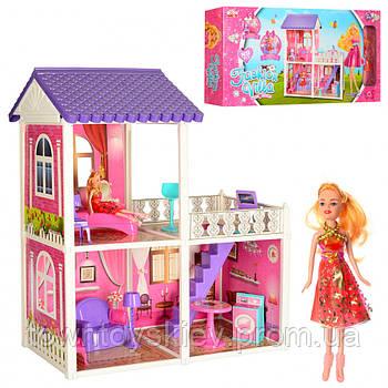 Домик 971 2 этажа, мебель, кукла 21см