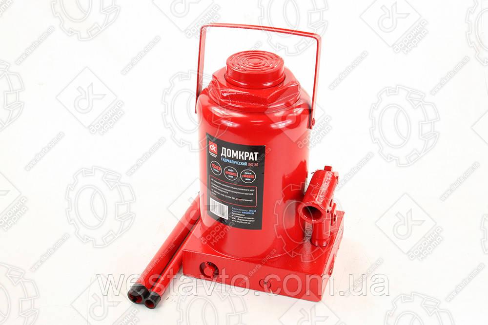 Домкрат бутылочный, 50т, красный H=285/465