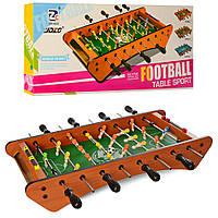 Настольна игра футбол на штангах 62см*28см*7см