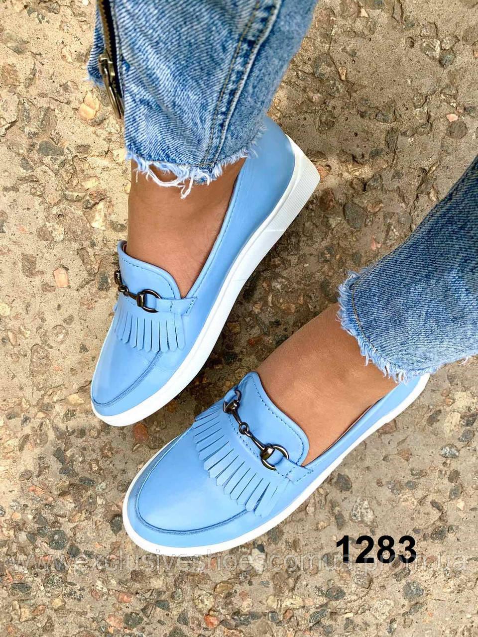 Лофери жіночі блакитні з пензликами