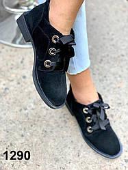Черевики жіночі замшеві чорні з люверсами без каблука низький хід