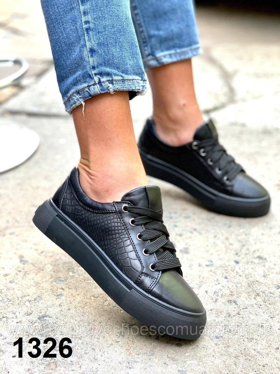 Кеди жіночі шкіряні чорні на шнурках