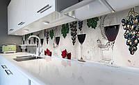 Кухонный фартук Красное Вино (виниловая наклейка для кухни ПВХ пленка скинали) виноград бокал Напитки Бежевый