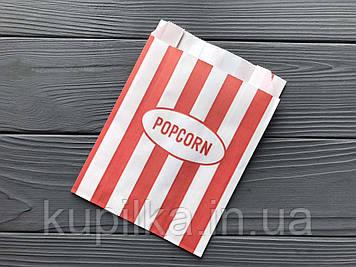 Бумажная упаковка для попкорна 910Ф