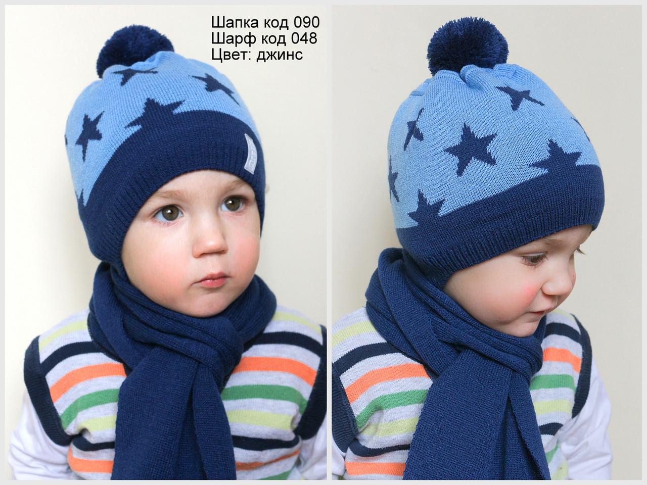 Яркая шапка для детей с завязками 9 месяцев, 10 месяцев, 11 месяцев, 1 год, 46, Джинс