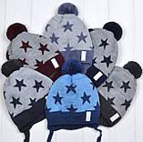 Яркая шапка для детей с завязками 9 месяцев, 10 месяцев, 11 месяцев, 1 год, 46, Джинс, фото 2