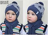 Яркая шапка для детей с завязками 9 месяцев, 10 месяцев, 11 месяцев, 1 год, 46, Джинс, фото 3