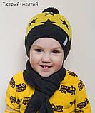 Яркая шапка для детей с завязками 9 месяцев, 10 месяцев, 11 месяцев, 1 год, 46, Джинс, фото 4