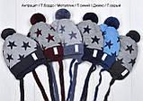 Яркая шапка для детей с завязками 9 месяцев, 10 месяцев, 11 месяцев, 1 год, 46, Джинс, фото 5