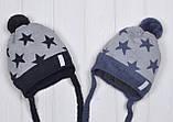 Яркая шапка для детей с завязками 9 месяцев, 10 месяцев, 11 месяцев, 1 год, 46, Джинс, фото 6