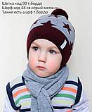 Яркая шапка для детей с завязками 9 месяцев, 10 месяцев, 11 месяцев, 1 год, 46, Джинс, фото 7
