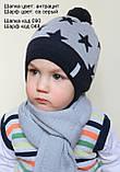 Яркая шапка для детей с завязками 9 месяцев, 10 месяцев, 11 месяцев, 1 год, 46, Джинс, фото 8