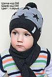 Яркая шапка для детей с завязками 9 месяцев, 10 месяцев, 11 месяцев, 1 год, 46, Джинс, фото 9