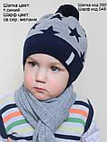 Яркая шапка для детей с завязками 9 месяцев, 10 месяцев, 11 месяцев, 1 год, 46, Джинс, фото 10