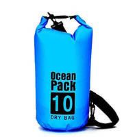 Водонепроницаемая сумка гермомешок Ocean Pack 10L голубая
