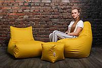 Желтый Набор безкаркасной мебели (кресло мешок, диван, пуф) XL