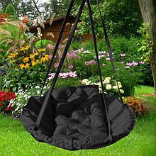 Підвісне крісло гамак для будинку й саду 96 х 120 см до 120 кг чорного кольору