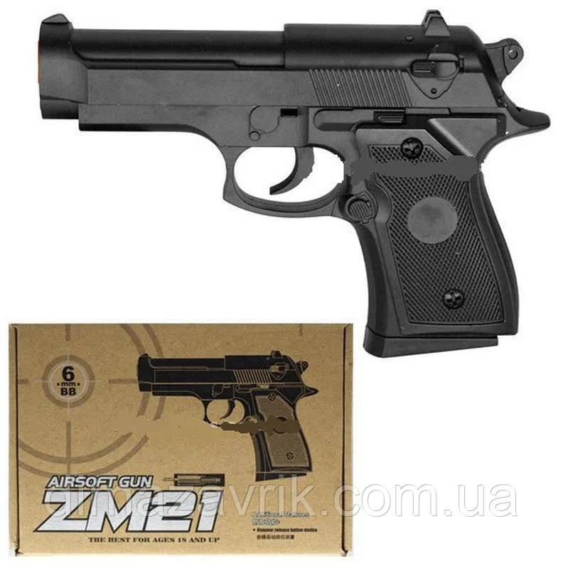 Детский пистолет ZM21 металл+пластик