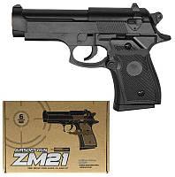 Детский пистолет ZM21 металл+пластик, фото 1