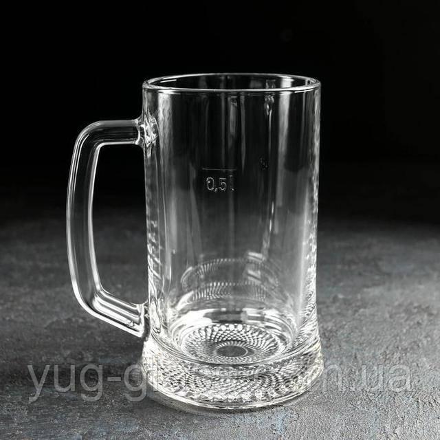 Кружка дл пива с меткой 0,5