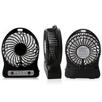 USB настольный мини вентилятор Mini Fan XSFS-01 с аккумулятором 4,5 ват, фото 2