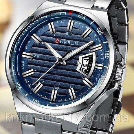Curren 8375 Silver-Blue