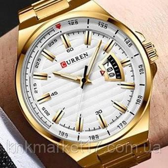 Curren 8375 Gold-White