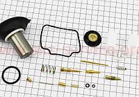 Ремонтный к-кт карбюратора 150сс, 15 деталей+поплавок+ мембрана 24мм + мембрана ускорительная
