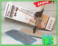 Швабра лентяйка для пола с отжимом для быстрой уборки Spin Mop 360, супер швабра спин моп с отжимом