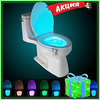 Подсветка для унитаза LightBowl (c антимикробным действием и датчиком движения), лампа для туалета illumiBowl