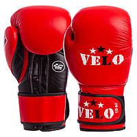 Боксерские перчатки профессиональные кожаные VELO AIBA АИБА На липучке Красные (СПО 2080) 10 унций