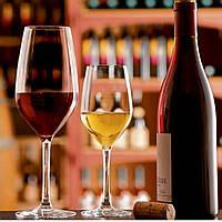 Большой стеклянный бокал для красного вина Arcoroc «Селест» 450 мл (N3209), фото 1