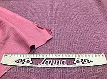 Ткань ангора-софт рубчик насыщенно-розового цвета меланж